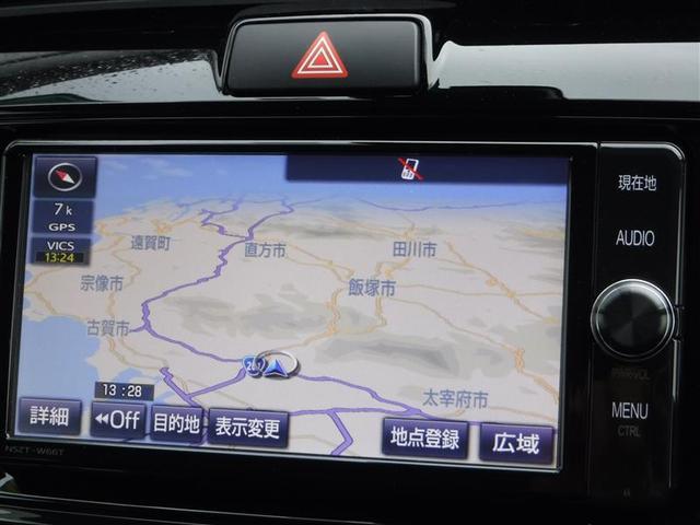 「トヨタ」「カローラフィールダー」「ステーションワゴン」「福岡県」の中古車12