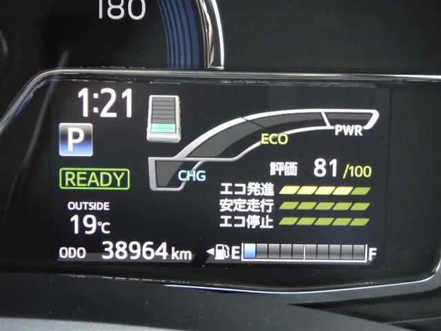 「トヨタ」「カローラフィールダー」「ステーションワゴン」「福岡県」の中古車18