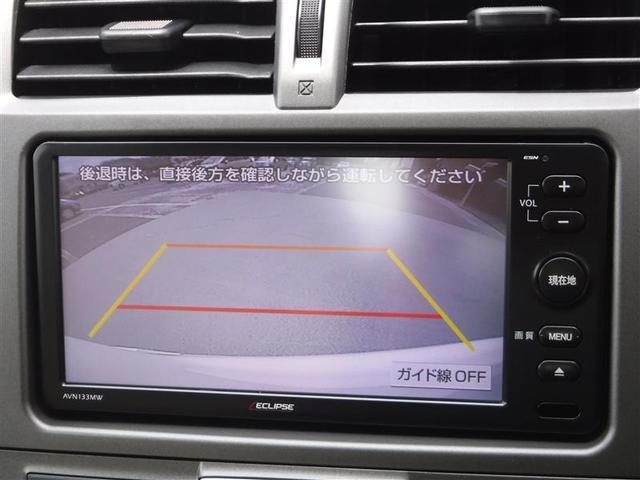 「トヨタ」「ラクティス」「ミニバン・ワンボックス」「福岡県」の中古車15