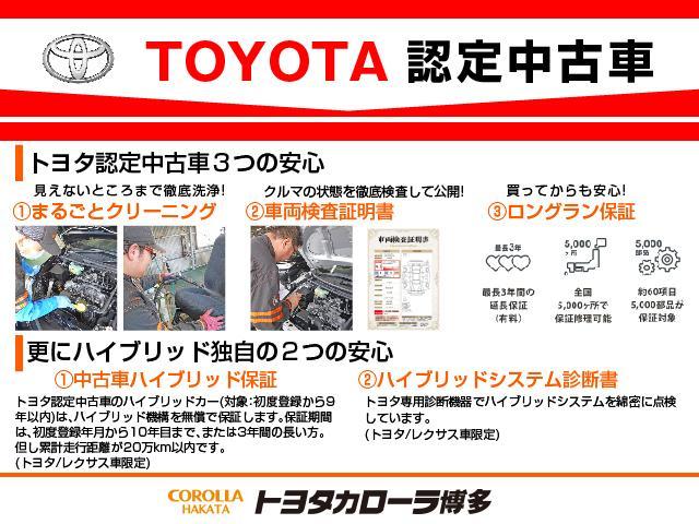 「トヨタ」「ヴォクシー」「ミニバン・ワンボックス」「福岡県」の中古車21
