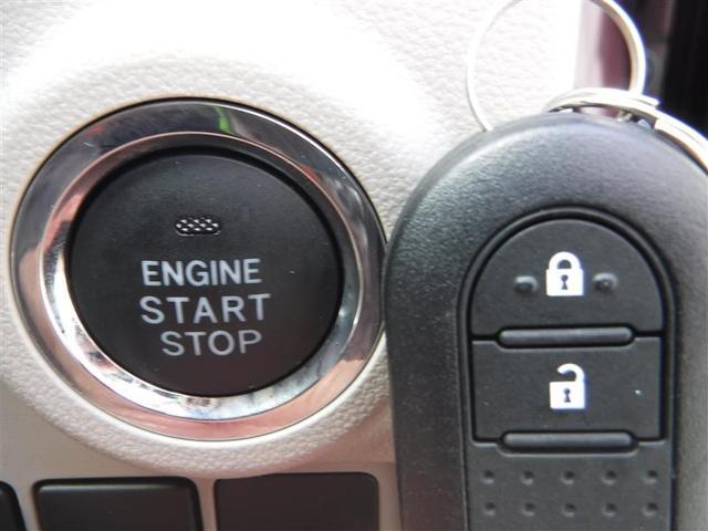 X LパッケージS 衝突軽減ブレーキ LEDヘッドライト スマートキー(12枚目)