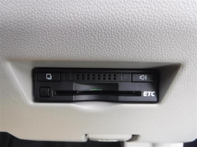 X LパッケージS 衝突軽減ブレーキ LEDヘッドライト スマートキー(14枚目)