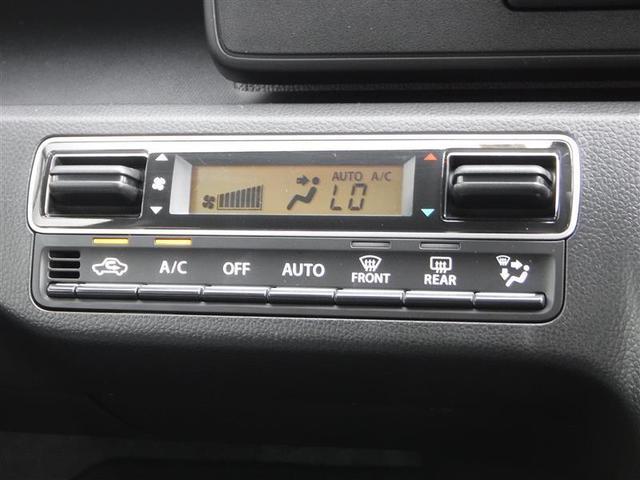 ハイブリッドFX 衝突軽減ブレーキ ベンチシート ETC(17枚目)