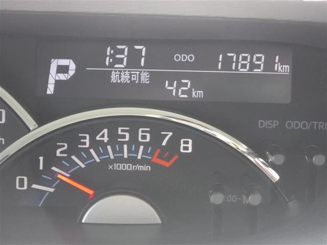 カスタムRS トップエディションSAII 衝突軽減ブレーキ(19枚目)