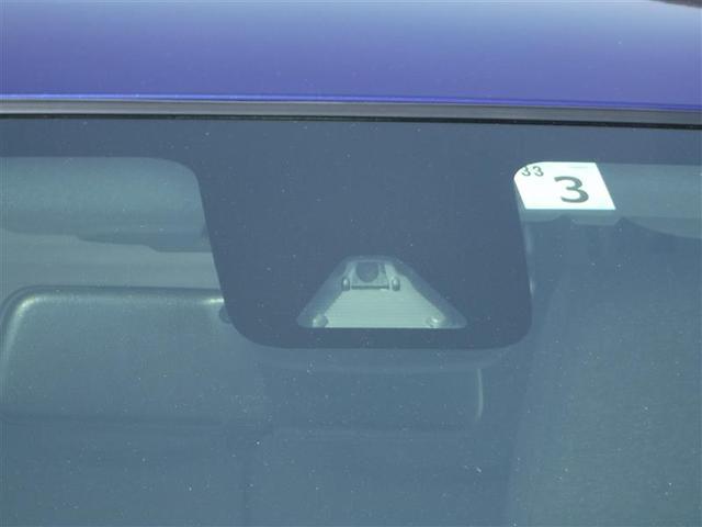 X LパッケージS 衝突軽減ブレーキ メモリーナビ バックモニター ベンチシート スマートキー(16枚目)