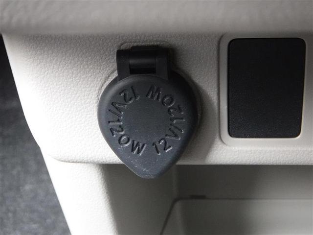 X LパッケージS 衝突軽減ブレーキ メモリーナビ バックモニター ベンチシート スマートキー(18枚目)