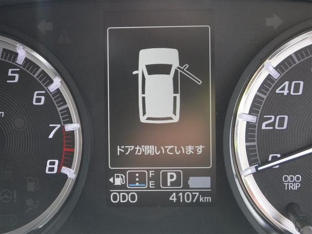 カスタム XリミテッドII SAIII 衝突軽減ブレーキ スマートキー LEDヘットライト シートヒーター アップグレードパッケージ 新車保証継承(16枚目)