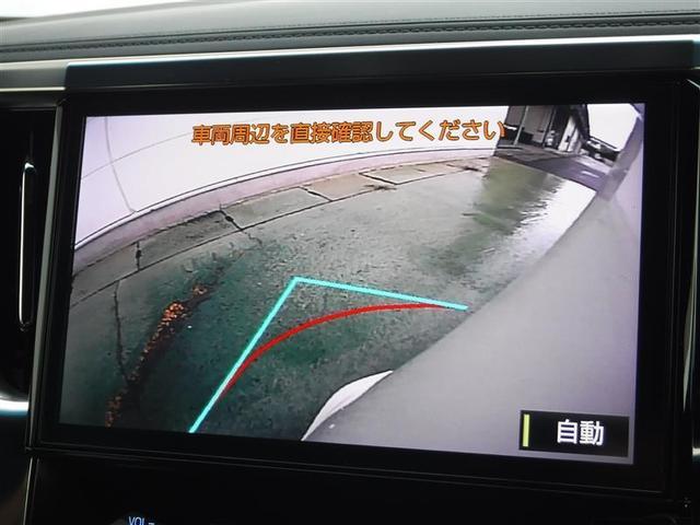 2.5Z Aエディション ゴールデンアイズ 10インチフルセグメモリーナビ バックモニター 後席モニター ETC LEDヘッドライト 両側電動スライドドア(12枚目)