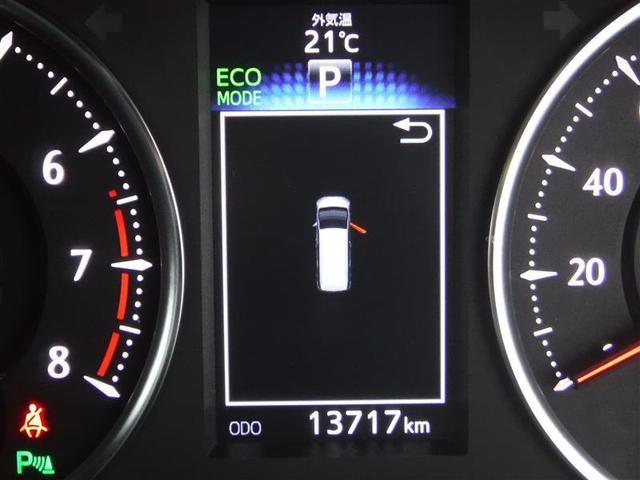 2.5Z Aエディション ゴールデンアイズ 10インチフルセグメモリーナビ バックモニター 後席モニター ETC LEDヘッドライト 両側電動スライドドア(16枚目)
