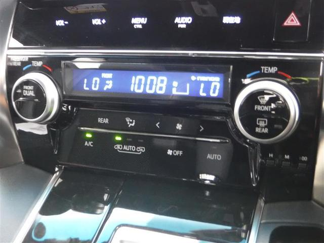 2.5Z Aエディション ゴールデンアイズ 10インチフルセグメモリーナビ バックモニター 後席モニター ETC LEDヘッドライト 両側電動スライドドア(17枚目)