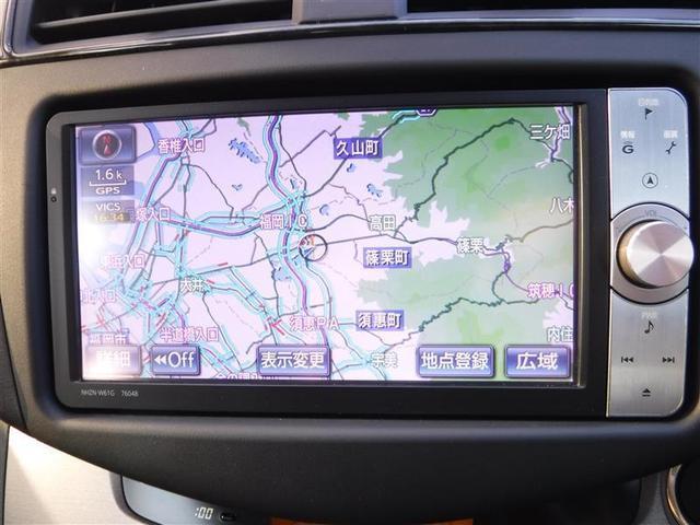 240S Sパッケージ HDDフルセグナビ バックモニター ETC HIDヘッドライト スマートキー(10枚目)