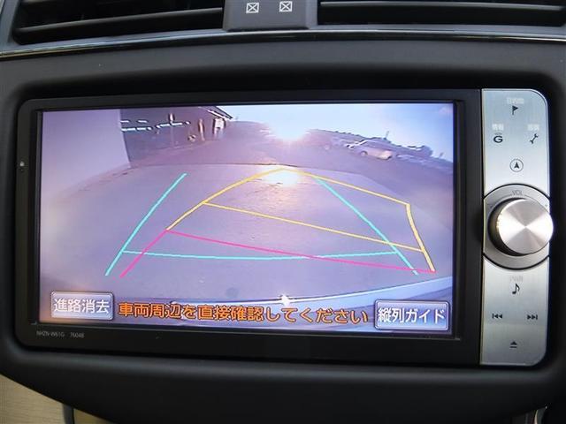240S Sパッケージ HDDフルセグナビ バックモニター ETC HIDヘッドライト スマートキー(11枚目)