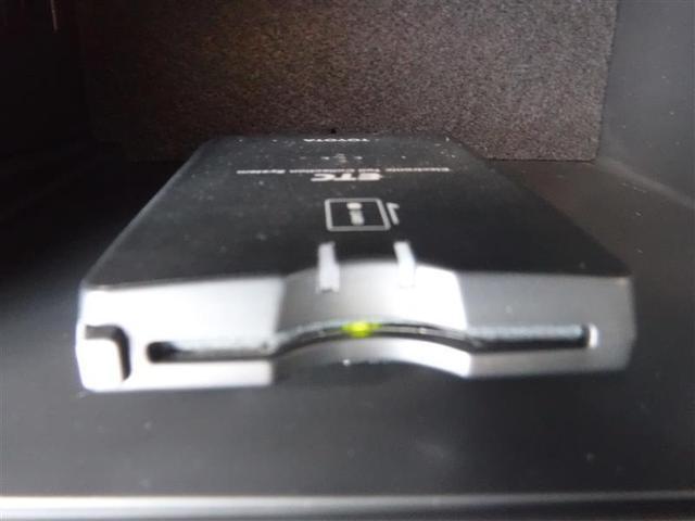 240S Sパッケージ HDDフルセグナビ バックモニター ETC HIDヘッドライト スマートキー(12枚目)