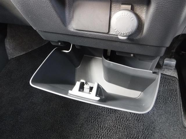 X 助手席側電動スライドドア スマートキー シートヒーター(14枚目)