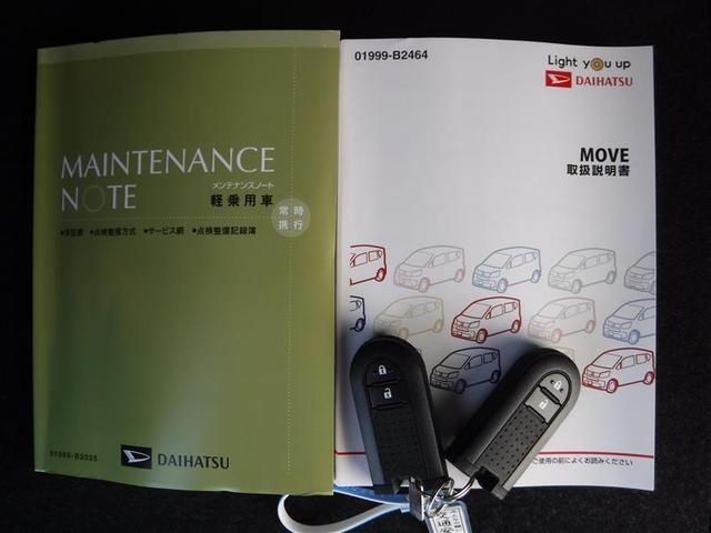 カスタム XリミテッドII SAIII 衝突軽減ブレーキ LEDヘッドライト ベンチシート スマートキー(20枚目)