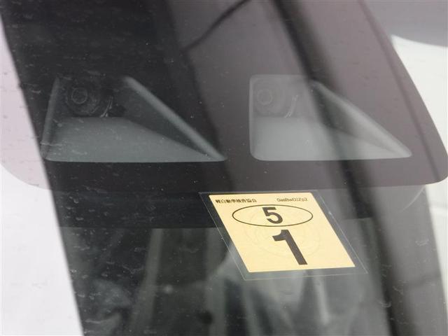 カスタム RS ハイパーSAIII 衝突軽減ブレーキ ベンチシート LEDヘッドライト スマートキー(13枚目)