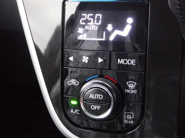 カスタム RS ハイパーSAIII 衝突軽減ブレーキ ベンチシート LEDヘッドライト スマートキー(17枚目)