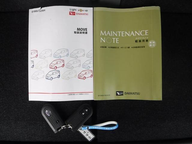 カスタム RS ハイパーSAIII 衝突軽減ブレーキ ベンチシート LEDヘッドライト スマートキー(20枚目)