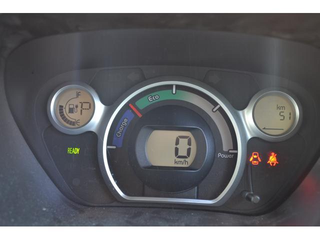 「三菱」「アイミーブ」「コンパクトカー」「大分県」の中古車15