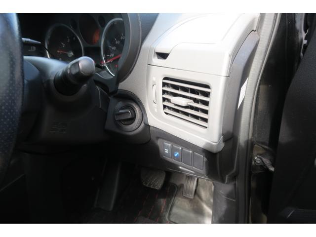 「日産」「エクストレイル」「SUV・クロカン」「大分県」の中古車22