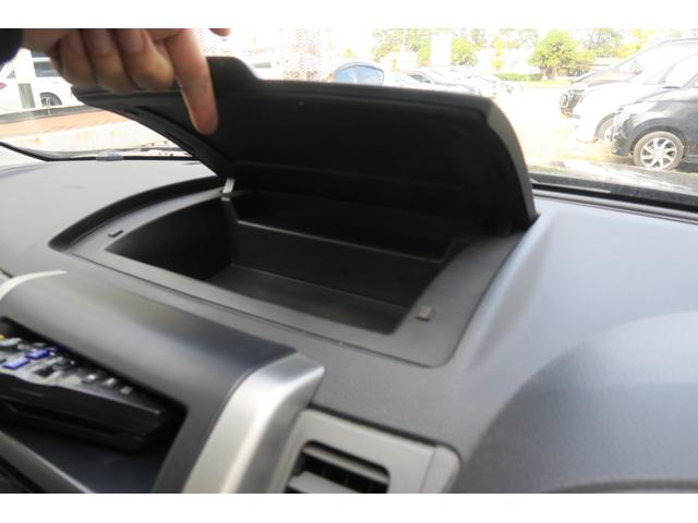 「日産」「エクストレイル」「SUV・クロカン」「大分県」の中古車25