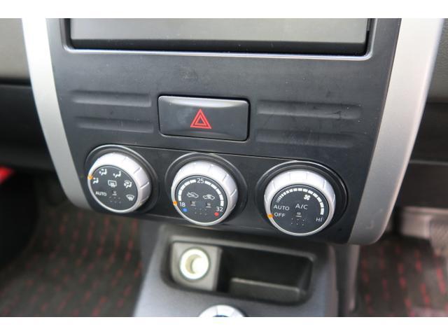 「日産」「エクストレイル」「SUV・クロカン」「大分県」の中古車28