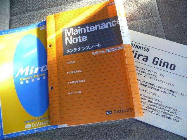 取り扱い説明書、メンテナンスノートしっかり付いてます。ご安心を。メンテナンスノートは車の診断書です☆
