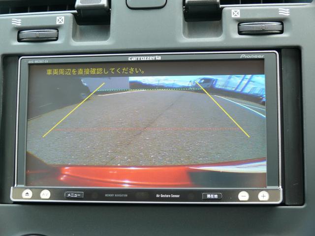 S 中期 DVD再生ナビ LEDヘッドライト ハンドルヒータ(2枚目)