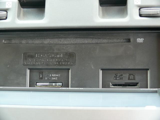 S 中期 DVD再生ナビ LEDヘッドライト ハンドルヒータ(4枚目)