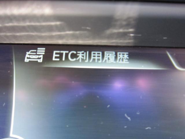 523iラグジュアリー純ナビ 黒皮キセノン 衝突軽減ブレーキ(10枚目)