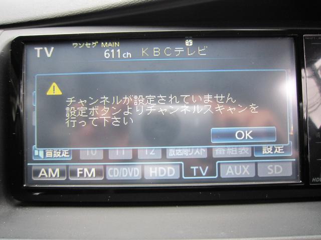 「トヨタ」「アイシス」「ミニバン・ワンボックス」「福岡県」の中古車10