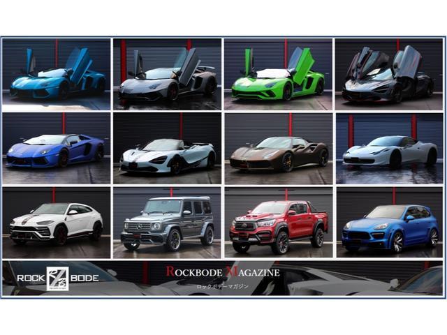 「メルセデスベンツ」「Gクラス」「SUV・クロカン」「大分県」の中古車3