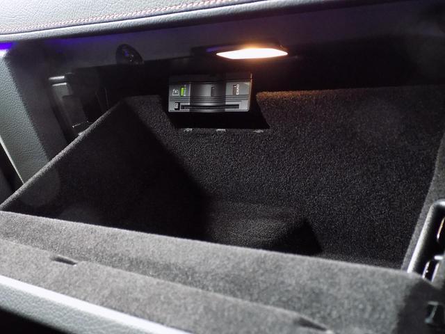 「メルセデスベンツ」「Gクラス」「SUV・クロカン」「大分県」の中古車27