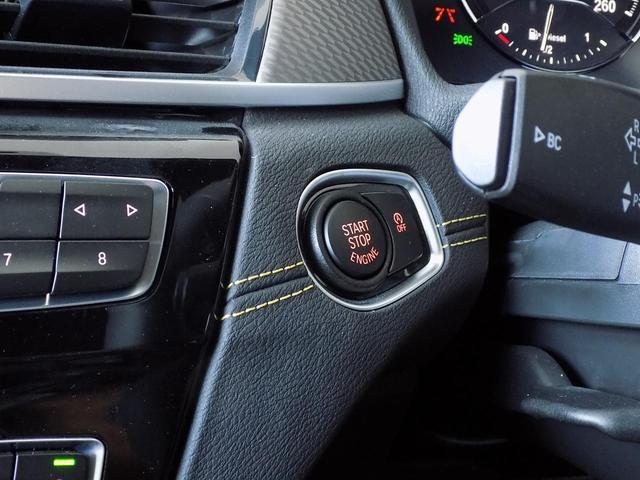 「BMW」「X2」「SUV・クロカン」「大分県」の中古車20