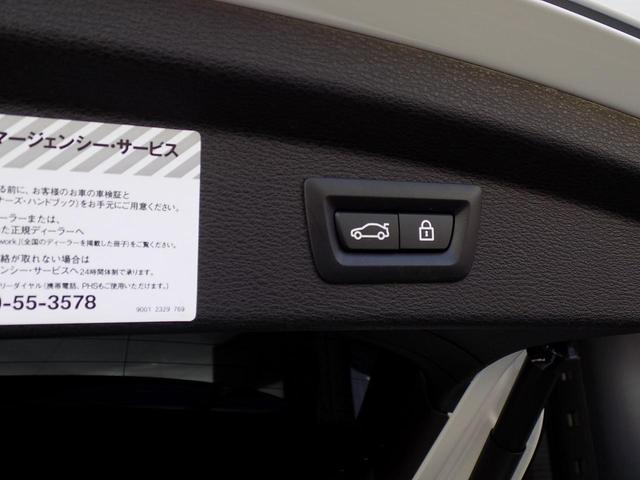 「BMW」「X2」「SUV・クロカン」「大分県」の中古車32