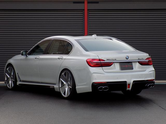 「BMW」「7シリーズ」「セダン」「大分県」の中古車7