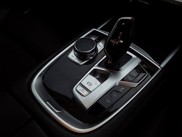 「BMW」「7シリーズ」「セダン」「大分県」の中古車19