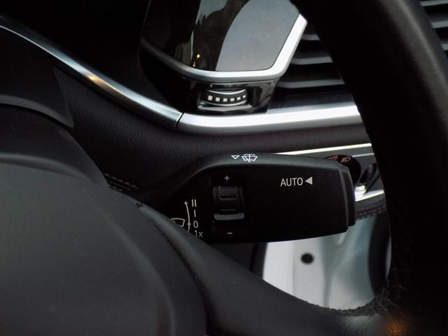 「BMW」「7シリーズ」「セダン」「大分県」の中古車22