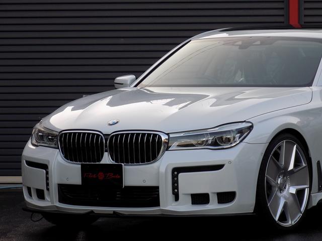 「BMW」「7シリーズ」「セダン」「大分県」の中古車39