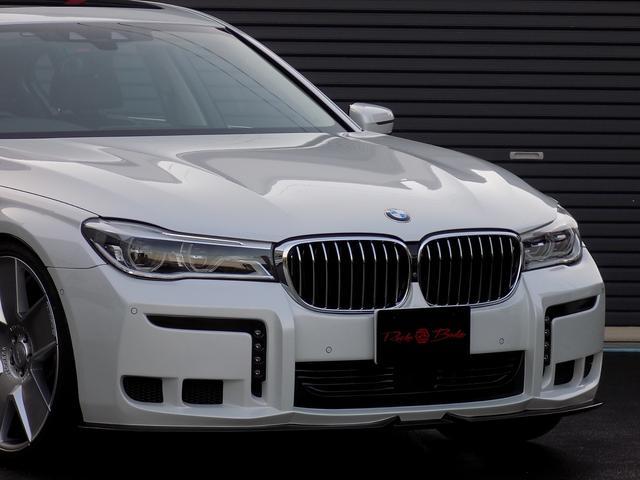 「BMW」「7シリーズ」「セダン」「大分県」の中古車40