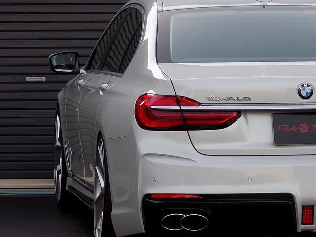 「BMW」「7シリーズ」「セダン」「大分県」の中古車46