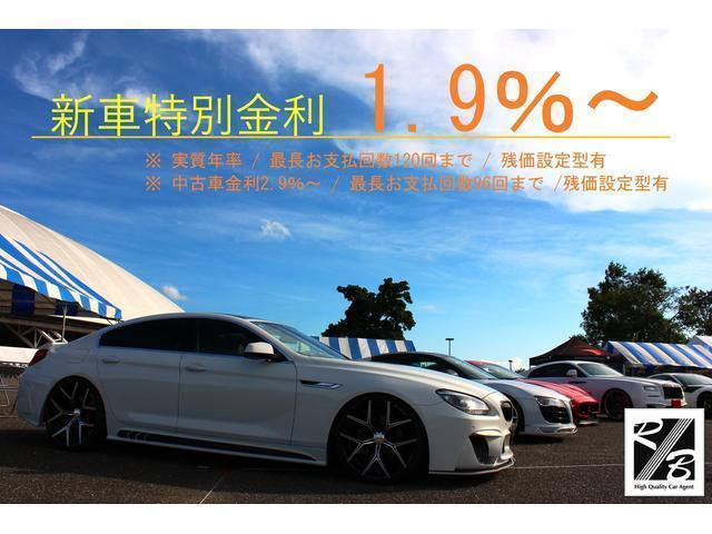 「BMW」「7シリーズ」「セダン」「大分県」の中古車49