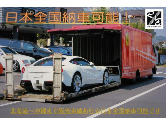 「BMW」「7シリーズ」「セダン」「大分県」の中古車50