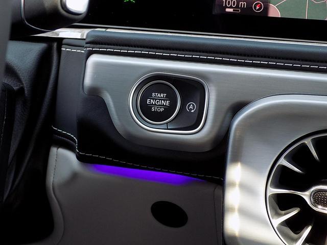 G400d マヌファクトゥーアエディション 限定車 D車左H インテリア+PKG AMGライン ラグジュアリーPKG 白革 SR アダプティブダンピング レーダーセーフティ 360°カメラ AMG20inAW ベンチレーション&マッサージシート(27枚目)