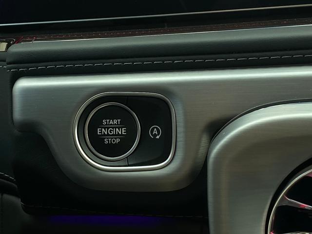 G400d マヌファクトゥーアエディション 限定車 左H AMGライン ラグジュアリーP アダプティブダンピング SR 黒革 360°カメラ ドラレコ付デジタルインナーミラー TVキット レーダーセーフティ Burmester AMG20AW(29枚目)