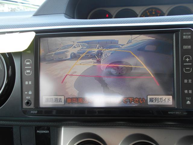 トヨタ カローラルミオン 1.5X チョコレート HDDナビ ETC 保証付き