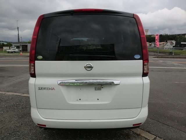 「日産」「セレナ」「ミニバン・ワンボックス」「佐賀県」の中古車3