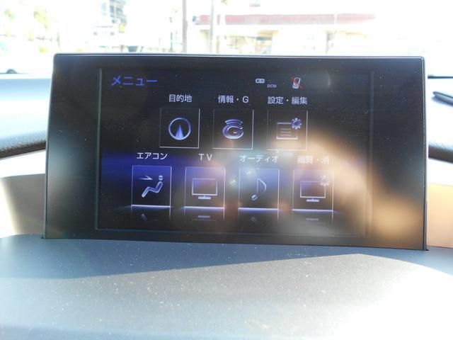 「レクサス」「NX」「SUV・クロカン」「宮崎県」の中古車20