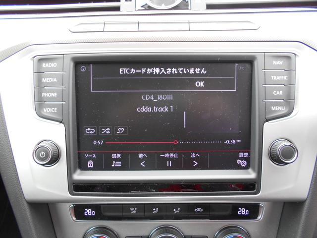 TSIコンフォートラインDiscoverProナビ ドラレコ(5枚目)