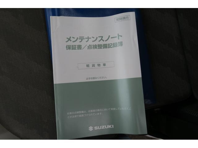 KC エアコン ラジオ 記録簿 三方開き パワステ(22枚目)